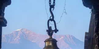 Bell in Lord Shiva Temple - Baijnath