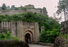 entrance gate to the fort