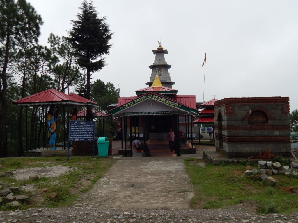 Shree Jakhani Mata Temple