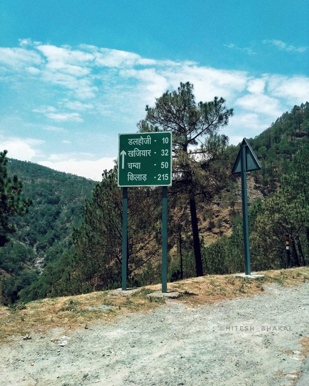 On the way to khajjiar - hitesh bhakal