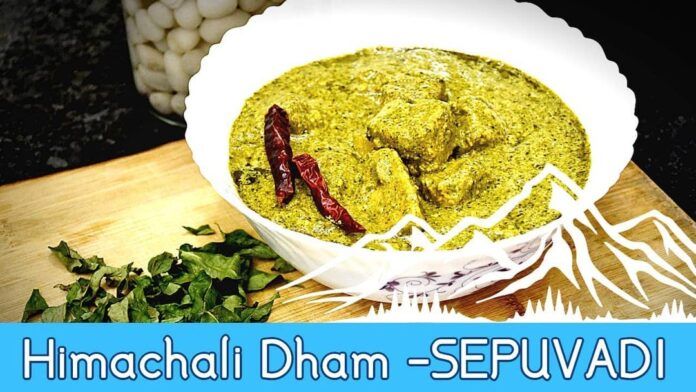 himachali dham - sepu badi - being pahadia